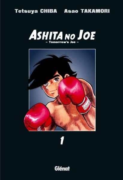 Ashita-no-Joe-tome-1
