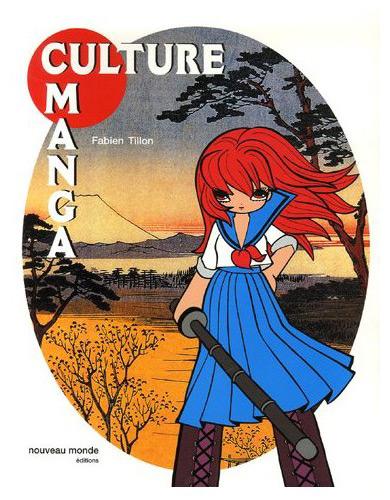 culture_manga