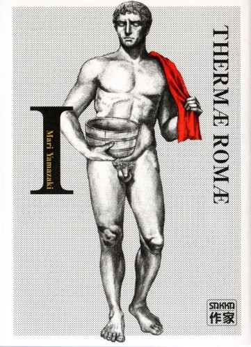 Thermae-Romae-tome-1