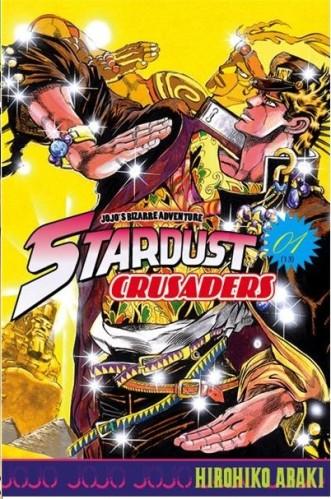 Jojo-s-Bizarre-adventure-Stardust-Crusader-tome-1