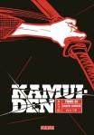 Kamui-Den-tome-1