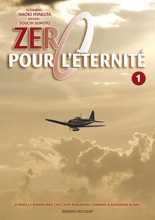 Zero-pour-l-eternite-tome-1