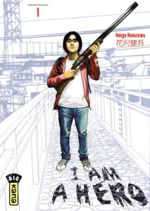 I-am-a-hero-tome-1