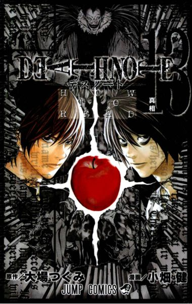 Death-Note-tome-13