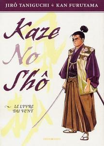 Kaze-No-Sho