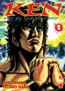 Ken fist of the blue sky tome 2