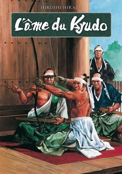 L-ame-du-kyudo