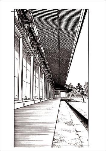 L-ame-du-kyudo_planche