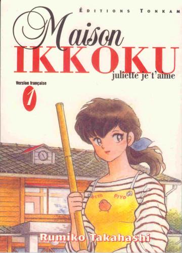 Maison-Ikkoku-tome-1