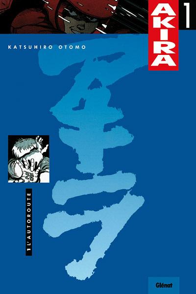 Akira-tome-1