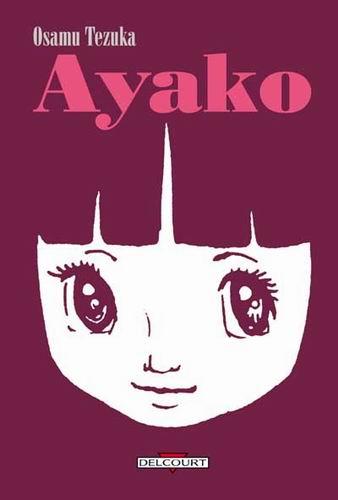Ayako-tome-1