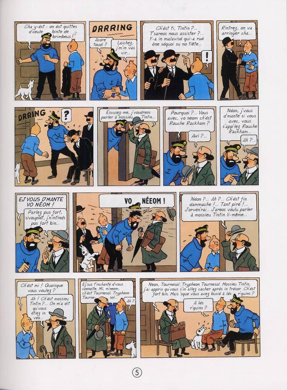 Tintin tome 12_ planche