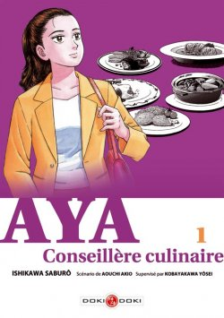 Aya-conseillere-culinaire-tome-1