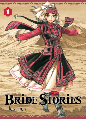 Bride-Stories-tome-1