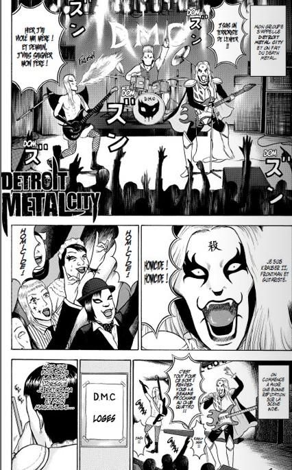 Detroit Metal City tome 1_ planche