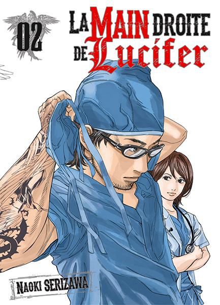La-Main-Droite-de-Lucifer-tome-2