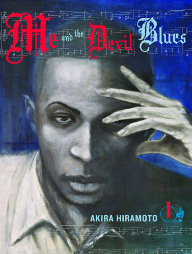 Me and the devil blues tome 1