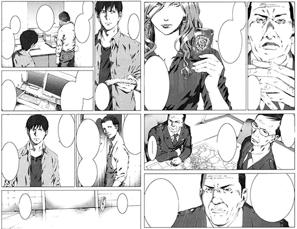 Prophecy tome 3_ planche