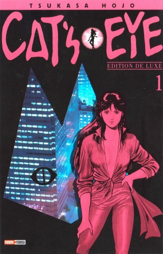 cats-eye-tome-1