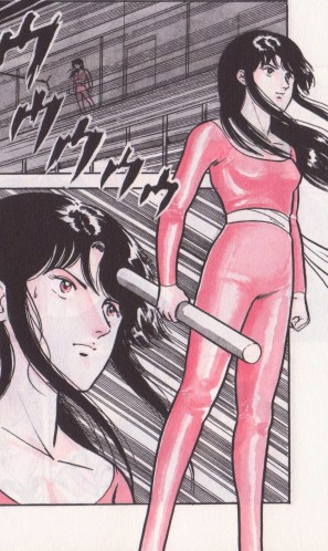 cats-eye-tome-1_-planche