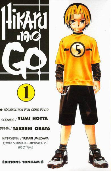 Hikaru-no-go-tome-