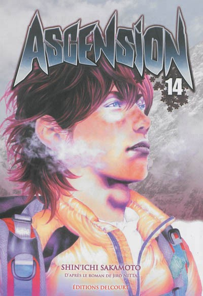 Ascension tome 14