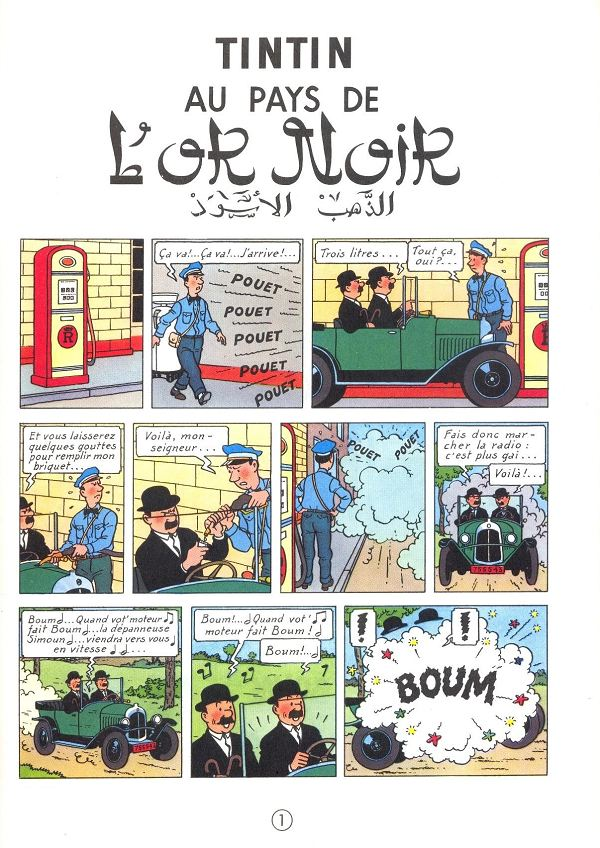 Tintin tome 15_ planche