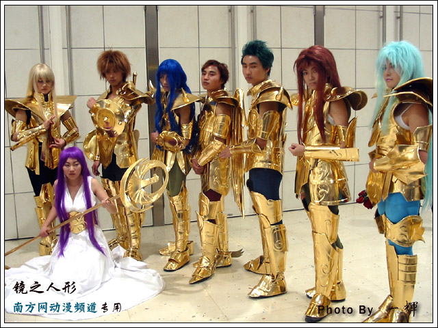 Cosplay-Gold-Saints-2