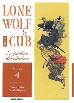 Lone Wolf and cub tome 4