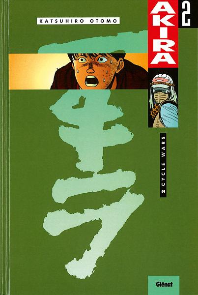 Akira-tome-2