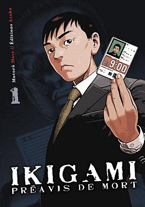 ikigami-01