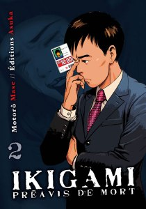 Ikigami-tome-2