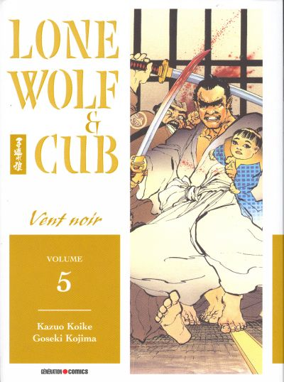 Lone wolf and Cub tome 5