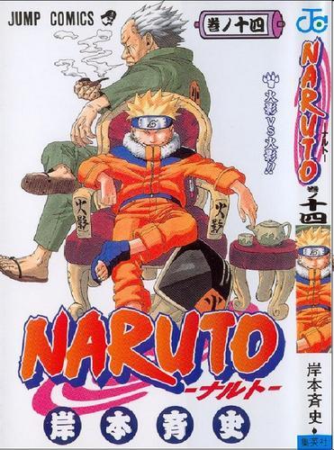 Naruto-tome-14