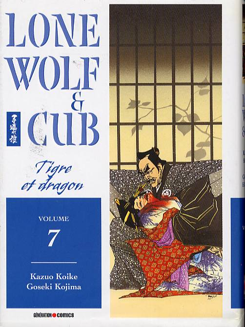 Lone Wolf and Cub tome 7