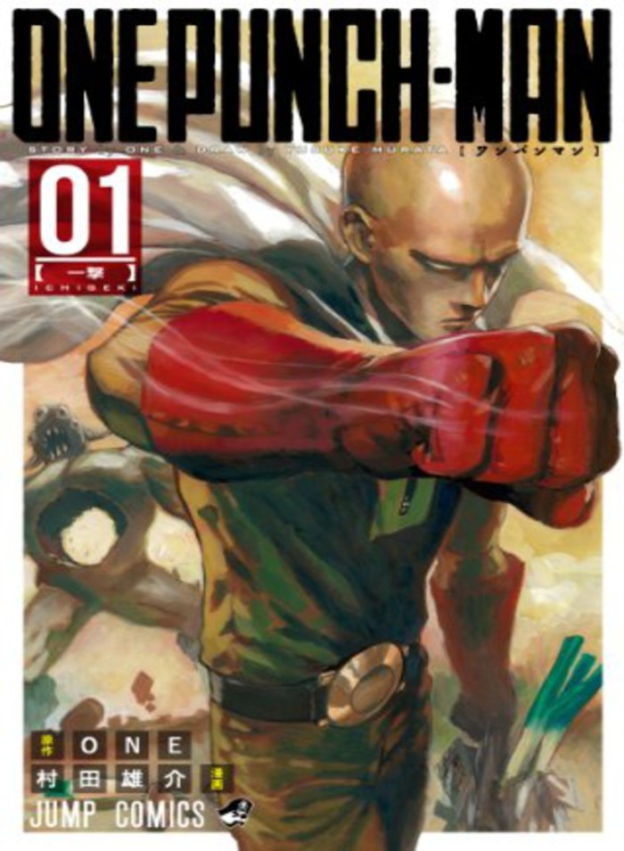 One Punch-man tome 1