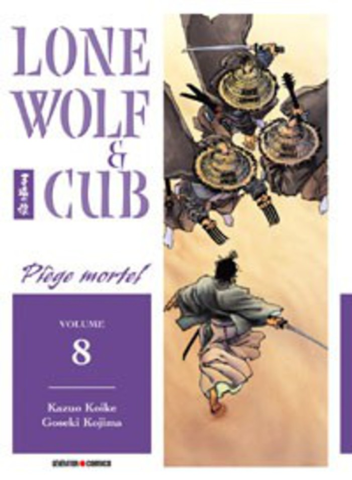 Lone_Wolf_Cub_tome_8
