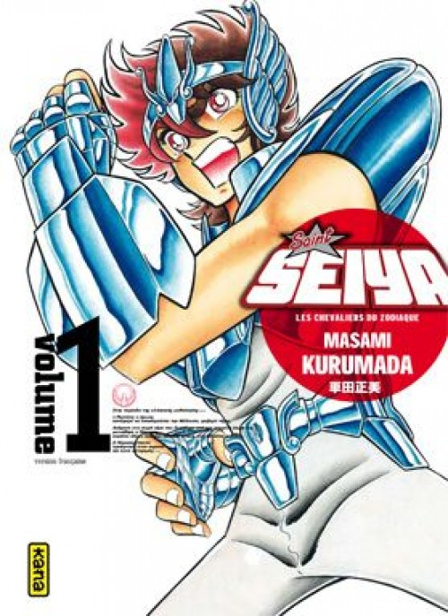 Saint Seiya Deluxe tome 1