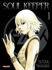 Soul Keeper tome 1