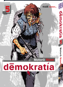 demokratia-tome-5