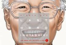 last-hero-inuyashiki-1-ki-oon_-a-la-une