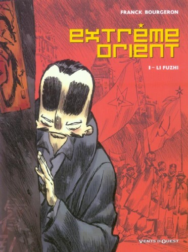 extreme-orient-tome-1